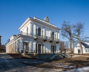 Nagykovácsi Teleki-Tisza kastély